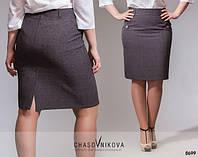Коричневая прямая класическая женская батальная юбка с разрезом сзади р.46-54. Арт-1569/10