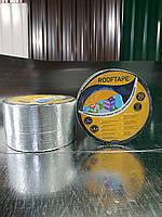 Бітумна стрічка алюмінієва Roof Tape 5см/3м, фото 1