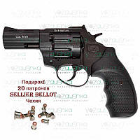 """Револьвер під патрон Флобера Stalker S 3 """"Black (барабан - силумін)"""