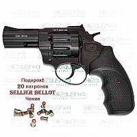 "Револьвер под патрон флобера Stalker S 3"" Black (барабан - силумин)"
