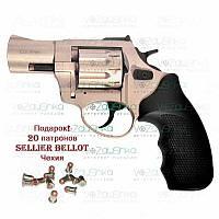 """Револьвер під патрон Флобера Stalker 2.5"""" Satin Black"""