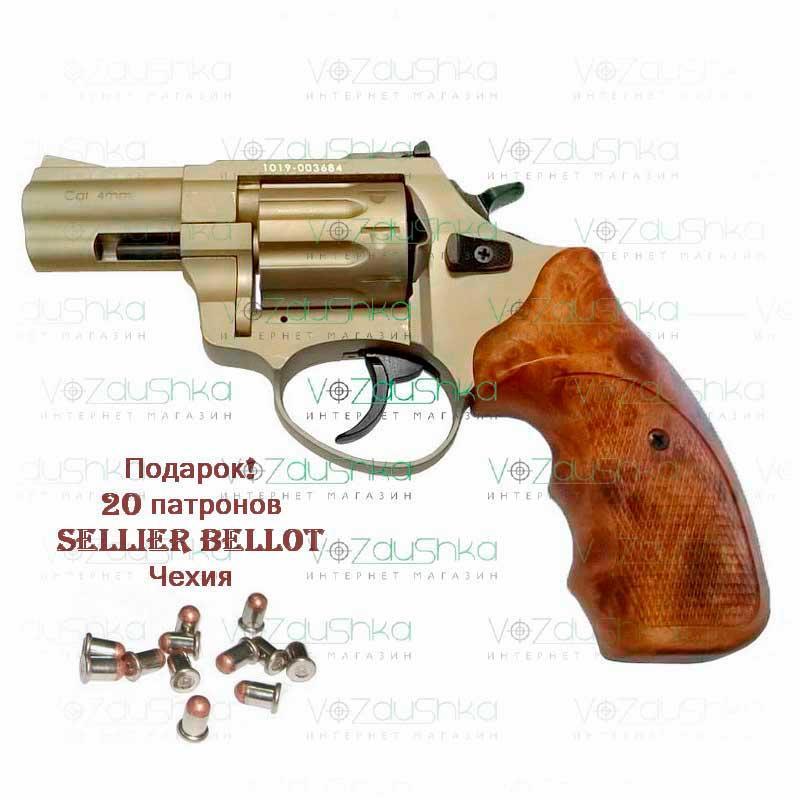 "Револьвер под патрон флобера Stalker 2.5"" Satin Brown"