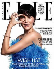 Elle Украина журнал февраль №2 (219) 2020