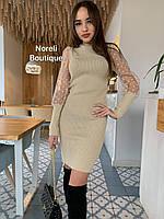 Весеннее женское вязаное платье рубчик с шифоновыми рукавами