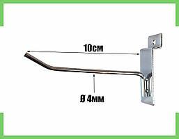 Крючки в Экономпанель 10 см (толщина 4 мм) двойная сварка