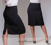 Черная прямая класическая женская юбка супер-батал со складкой спереди р.50-64.  Арт-1573/10