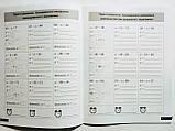 Математичний тренажер. 3-4 клас. Рівняння прості, ускладнені. Розв'язуй легко! (Торсінг), фото 4