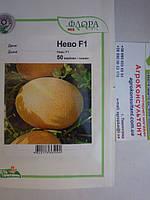 Семена дыни Нево F1 (Агропак) — 50 семян, суперранняя (50-55 дней), овальная, оранжевая, тип Ананас
