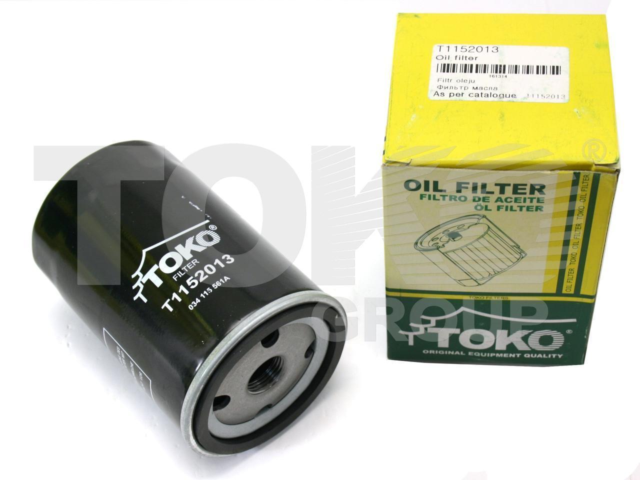 Фильтр масляный Volkswagen VW GOLF IV 06A115561 06A115561B 078115561K 0451103033 OC264| Масляный фильтр Гольф