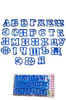 Русский Алфавит кондитерская вырубка для печенья и пряников пластик