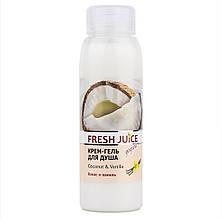 """Крем-гель для душа """"Кокос и ваниль""""300 ml"""