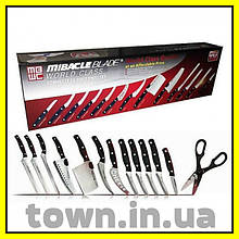 Набір професійних кухонних ножів Miracle Blade World Class