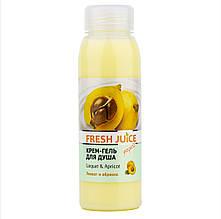"Крем-гель для душа ""Локват и абрикос"" Fresh Juice 300 ml"
