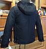 Стильная курточка LI JEAN DE (зима-осень) - Фото