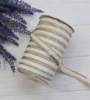 """Лента бархатная """" 1,5 см  """"   белая с золотом                       рулон 45 метров"""