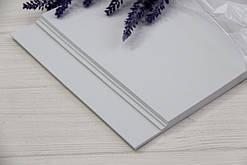 Фоамиран обычный   20*30 см  ,    белый                    10 листов