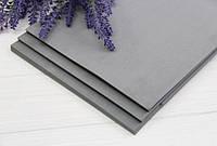 Фоамиран обычный   20*30 см  ,    серый                   10 листов