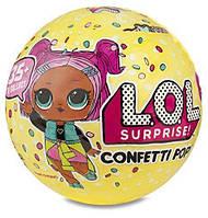 Кукла LOL Confetti Pop серия 9 GOLD кукла ЛОЛ серия 9 золотая копия подарок для девочки кукла в шаре!