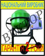 Бетономешалки БРС-130, производителя Вектор08, Черновцы