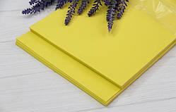 Фоамиран обычный   20*30 см  ,   желтый                    10 листов