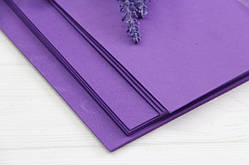 Фоамиран обычный   20*30 см  ,     темно - фиолетовый                  10 листов
