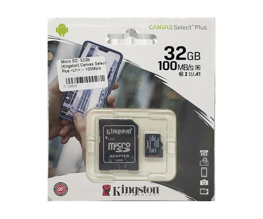 Карта памяти microSD 32Gb Kingston 100Mb/s