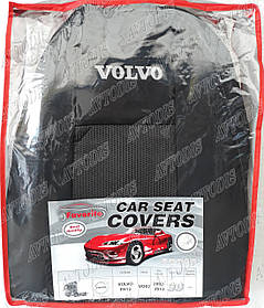 Авточехлы Volvo FH12 (1+1) 2002-2008 Favorite