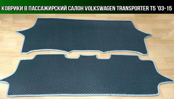 Транспортер ковров длина сопла в элеваторе