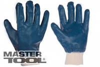 """MasterTool Перчатки масло-бензостойкие утепленные, нитриловое покрытие, вязаный манжет (синие),10,5"""",104-108"""