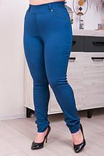 Джеггинсы женские большого размера из джинс-коттона цвет джинс (50-68)