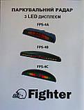 Парктроник Fighter 4 датчика (18мм) Черный FPS-4, фото 2