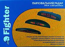 Парктроник Fighter 4 датчика (18мм) Черный FPS-4