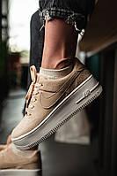Женские кроссовки в стиле Nike Air Force sage low (Pink), Найк Аир Форс (Реплика ААА)