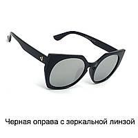 Сонцезахисні окуляри S 809
