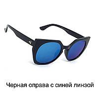 Солнцезащитные очки S 809