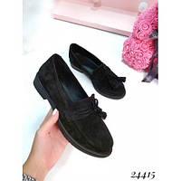 Замшевые туфли Pradine черные, фото 1