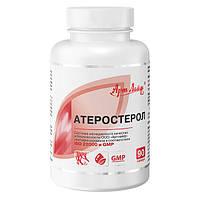 Комплекс для сердечно-сосудистой системы (Атеростерол) 90 капсул