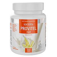 Протеиновый коктейль (Provitel zaряд) 300 г со вкусом ванили