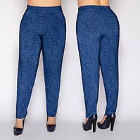 """Женские брюки """"Джинс"""", 50-62 размеры"""