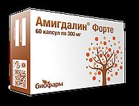 Амигдалин® Форте  (Витамин В17), 300 мг, 60 капсул