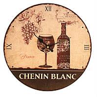"""Часы настенные """"Chenin Blanc"""""""