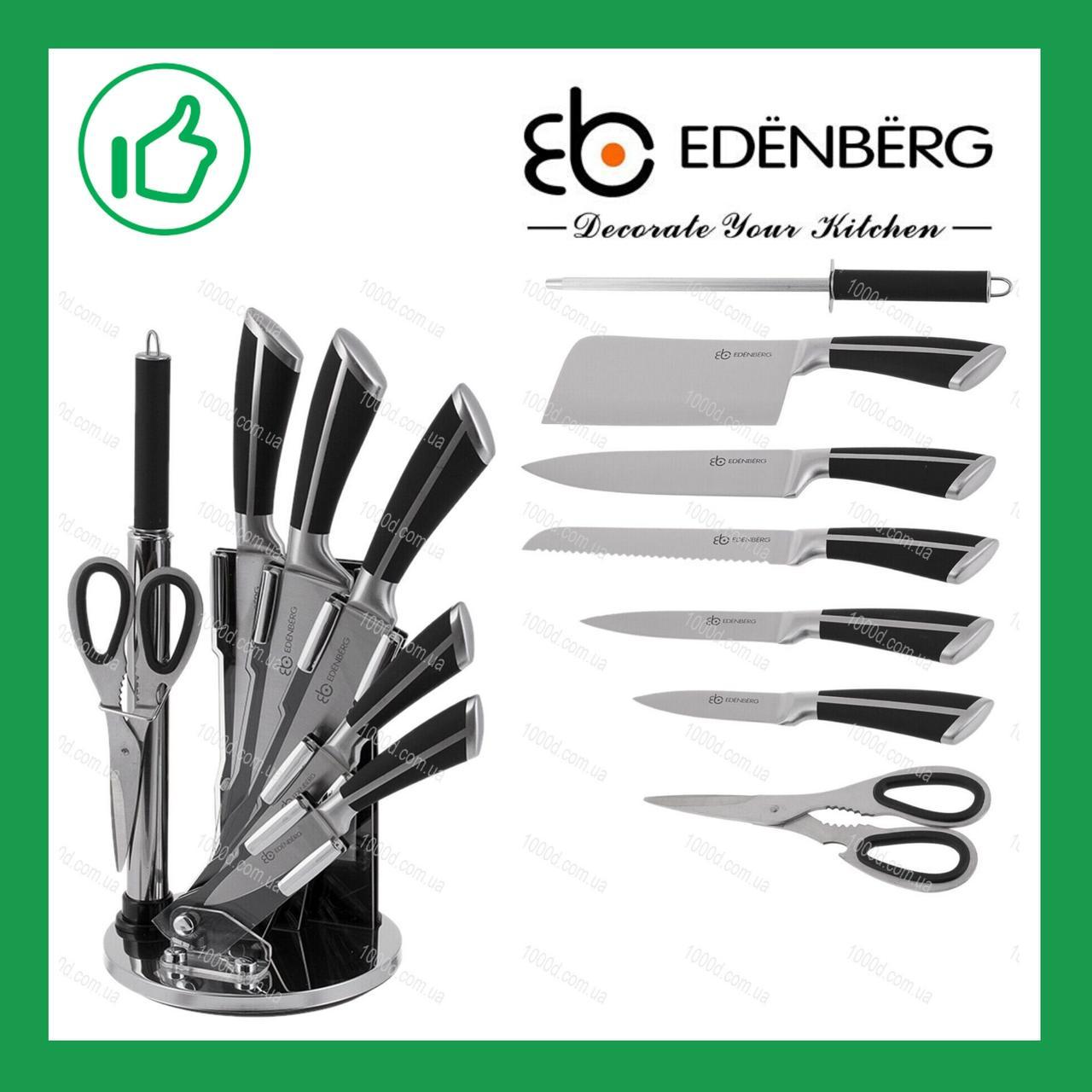 Набор ножей Edenberg на подставке с овощечисткой и мусатом (EB-3611)