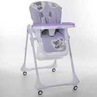 Стільчик для годування Bambi M 3233 Teddy Lilac