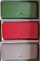 Женские кошельки с цветными перегородками Balisa из натуральной кожи на магнитах