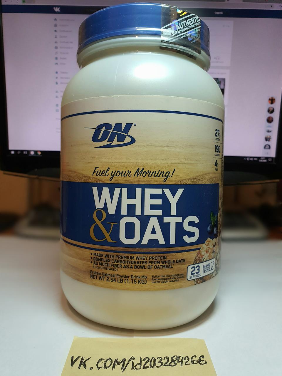 Протеин Optimum Nutrition Whey & Oats 1,15кг