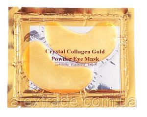 Коллагеновые патчи для глаз Collagen Cristal Eye Bag Mask 6гр
