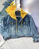 Куртка женская джинсовая с желтым капюшоном