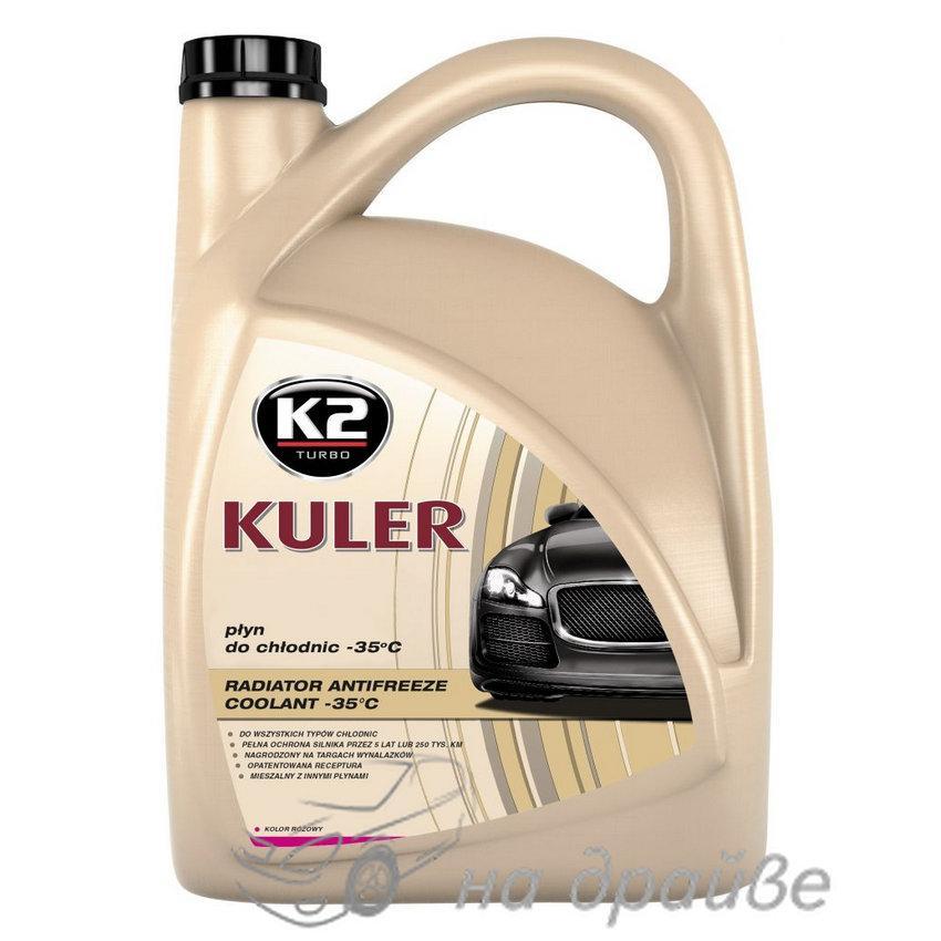 Антифриз -35°C розовый 5л Kuler T205R K2