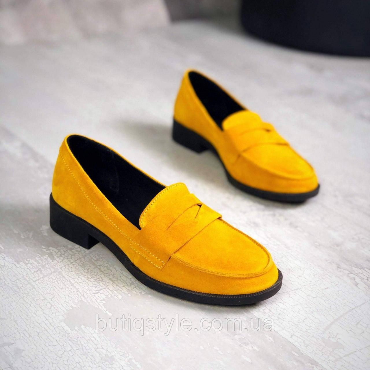 38,40 размер Женские желтые туфли натуральная замша на низком ходу