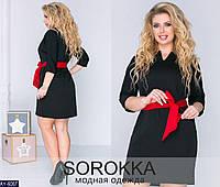 Прямое короткое однотонное платье под пояс Размер: 50-52, 54-56, 58-60 арт 1116